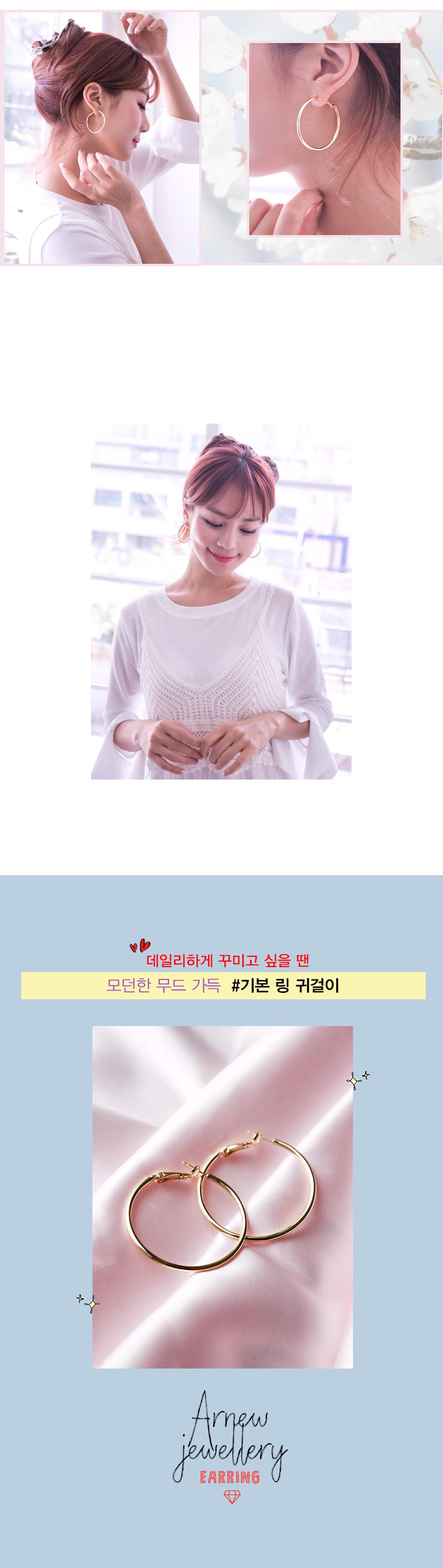기본 링 귀걸이 - 아르뉴, 5,900원, 골드, 링귀걸이