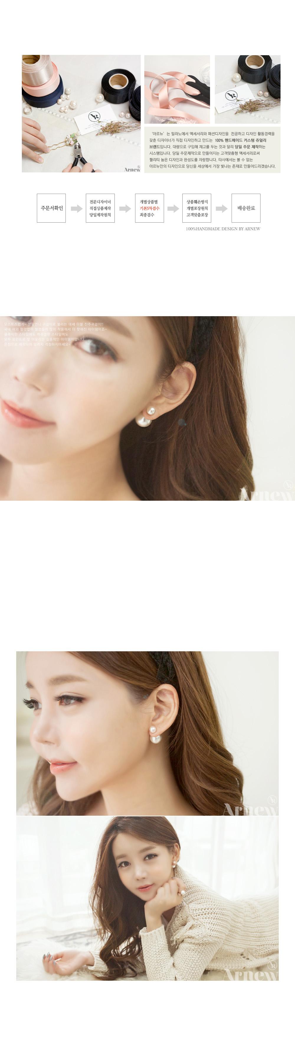 스노우 더블 진주 귀걸이 - 아르뉴, 18,000원, 진주/원석, 볼귀걸이