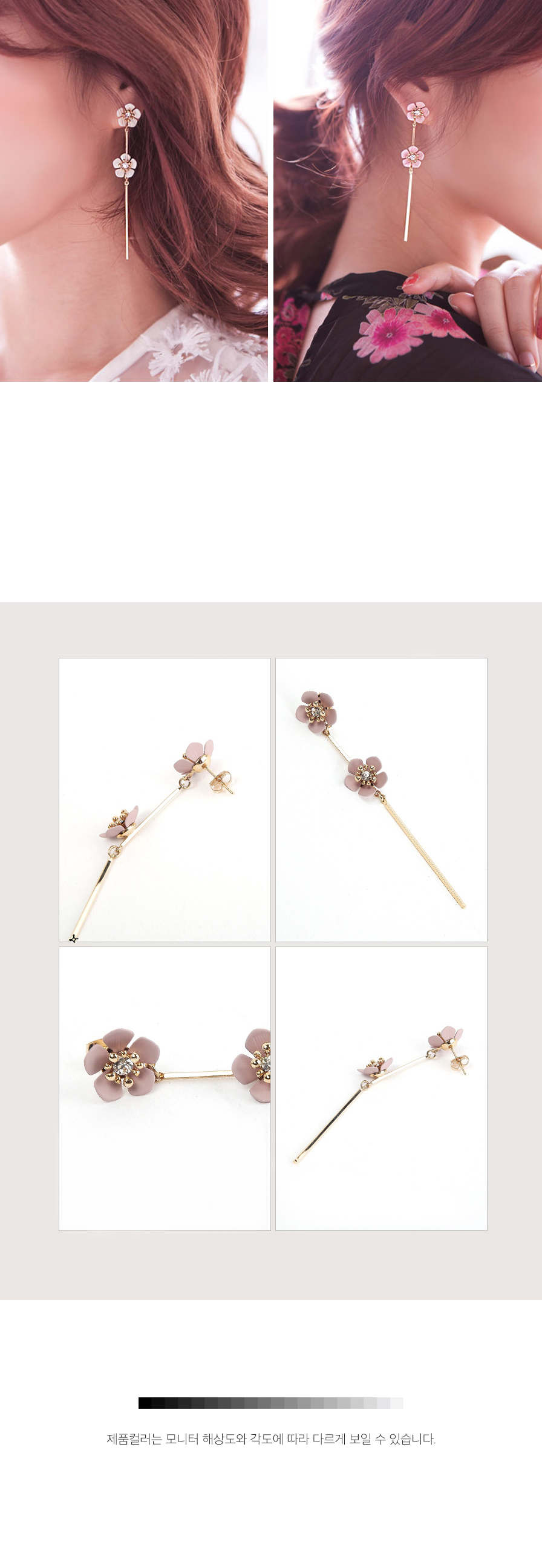 트리플 벚꽃 롱 귀걸이 - 아르뉴, 20,000원, 실버, 드롭귀걸이