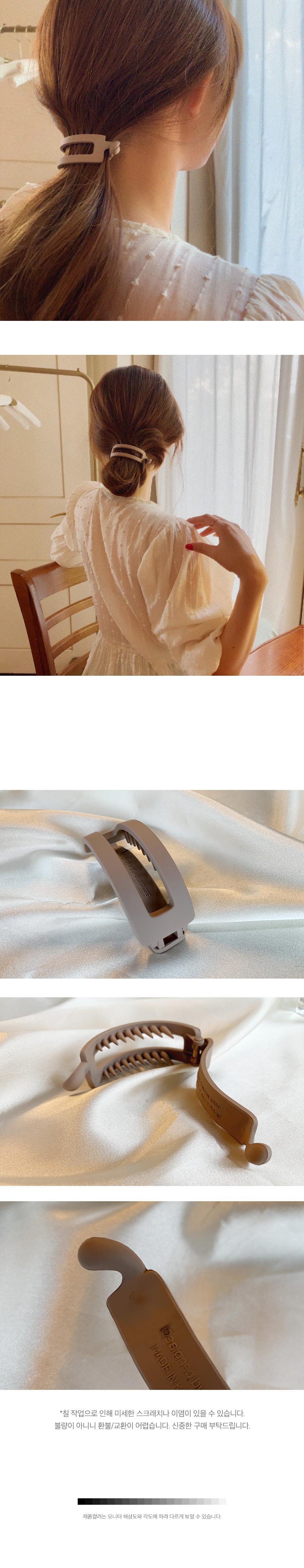 타원 심플 집게핀 - 아르뉴, 7,500원, 헤어핀/밴드/끈, 헤어핀/끈